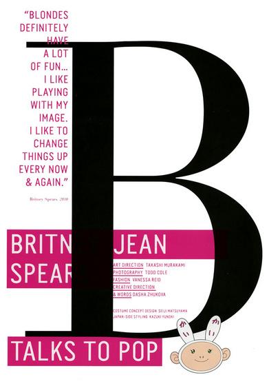 The Strange: britney1