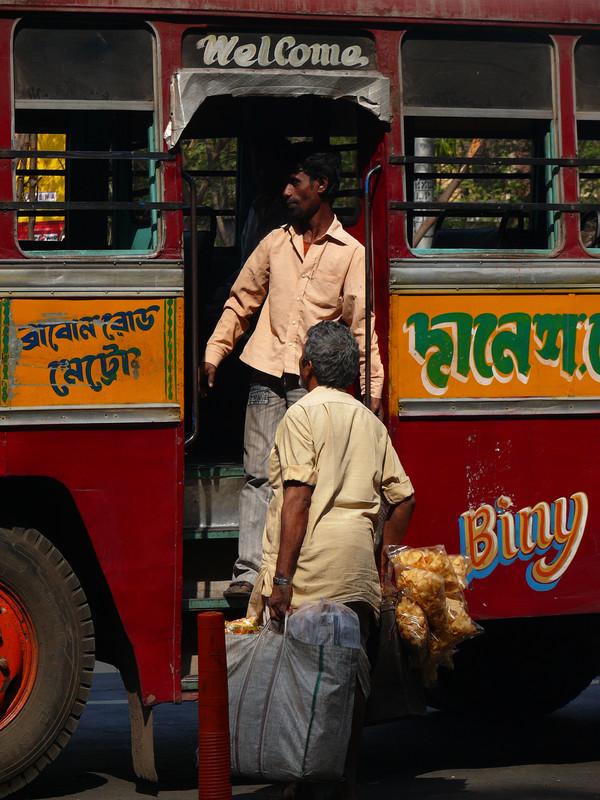 karahana: Kolkata
