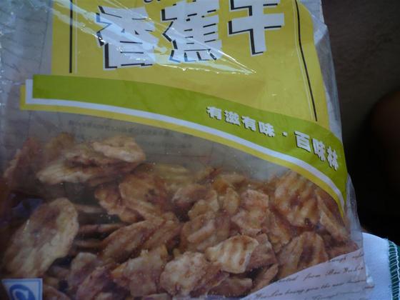 zhaoman: szárított banán